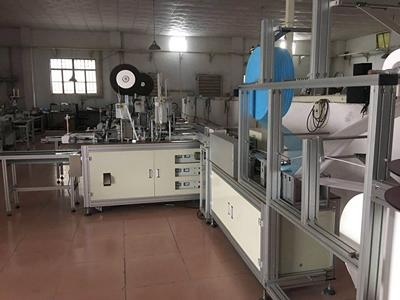 Fully Automatic Non-woven Face Mask Making Machine